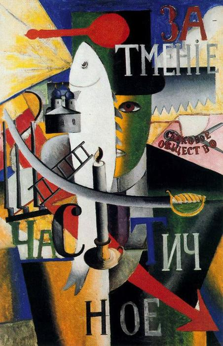 Buy Museum Art Reproductions | An Englishman in Moscow by Kazimir Severinovich Malevich | AllPaintingsStore.com