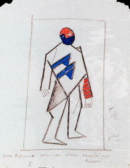 famous painting Singer in the Chorus of Kazimir Severinovich Malevich