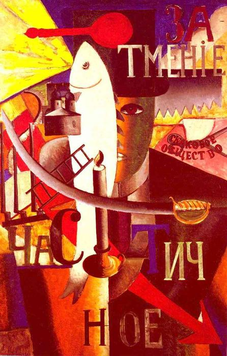 Order Oil Painting : Englishman in Moscow by Kazimir Severinovich Malevich | AllPaintingsStore.com
