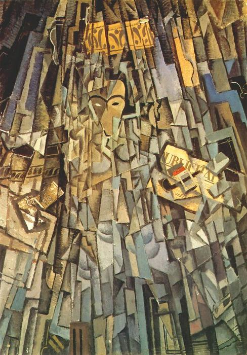famous painting Cubist Self-portrait of Salvador Dali